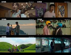 [포토]'더 박스' 3월 24일 개봉…박찬열·조달환의 버스킹 로드 영화