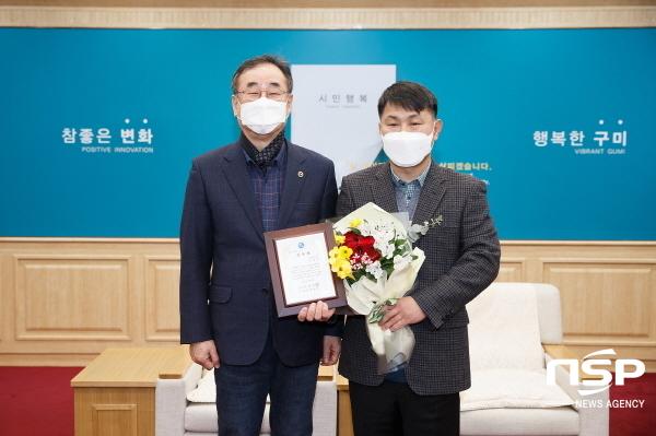 구미시는 지난 3일 시청 국제통상협력실에서 진미동 투신 사고 당시 아동의 생명을 구조한 신태종 씨에게 감사패 를 수여했다. (사진 = 구미시)