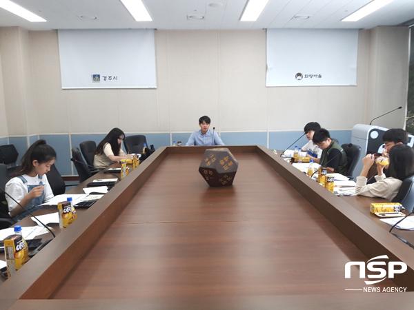 경주시 화랑마을 청소년운영위원회 운영 모습. (사진 = 경주시)