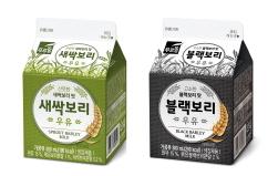 새싹보리우유(좌), 블랙보리우유(우) (사진 = 푸르밀 제공)