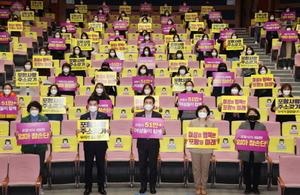 [NSP PHOTO]포항시, 2021년 여성시간선택제일자리(엄마참손단) 발대식 개최