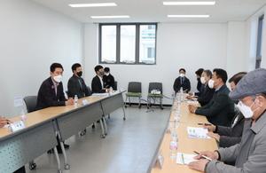 [NSP PHOTO]이강덕 포항시장, 포항지진피해조사단 대표자 간담회 개최