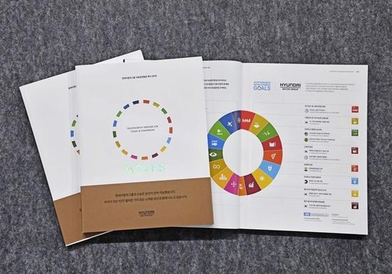 현대차그룹 사회공헌활동 백서 2019