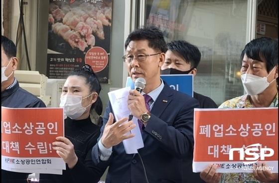 김임용 소공연 회장직무 대행이 소상공인들과 함께 폐업 소상공인에 대한 정부의 지원을 호소하고 있다. (사진 = 강은태 기자)