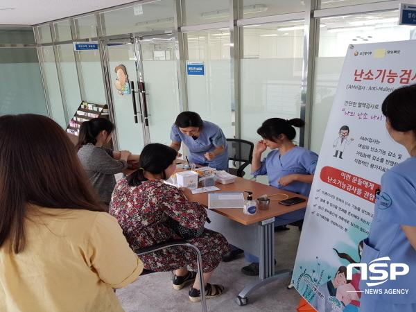 봉화군은 결혼 적령기 미혼 남여 및 임신계획이 있는 봉화군 지역주민을 대상으로 오는 16일 오전 10부터 오후 4시까지 산전 건강관리서비스를 무료로 제공한다. (사진 = 봉화군)