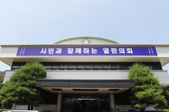 의왕시의회 청사 전경. (사진 = 의왕시)