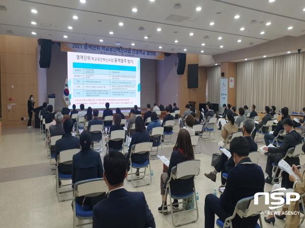 경상북도교육청은 지난 7일 2021년 영역단위 학교공간혁신사업 선정학교를 대상으로 업무 협의회를 개최했다. (사진 = 경상북도교육청)