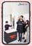 [NSP PHOTO]SKT 점프AR 서비스 美 구글 공식 론칭