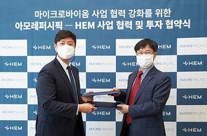 [NSP PHOTO]아모레퍼시픽, HEM과 마이크로바이옴 사업 협력강화 투자협약 체결...