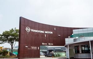 [포토]한국거래소, 2022년 4월 14일까지 쌍용차 상폐 개선기간 부여