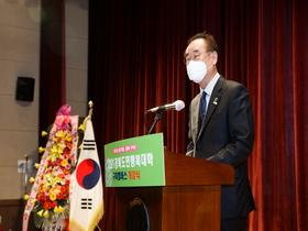 [포토]구미시, '경북도민행복대학 구미캠퍼스' 개강식 개최