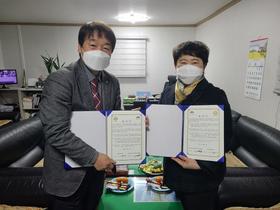 [포토]봉화신협, 경북장애인종합복지관 봉화분관과  '우리동네 어부바 지원사업'  협약체결