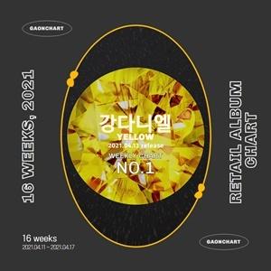 [NSP PHOTO]강다니엘, 가온 주간 소매점 앨범차트 1위...