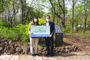 [NSP PHOTO]신한카드, 전국에 친환경 에코존 조성키로