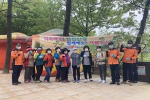 [NSP PHOTO]구미소방서, 소방본부 합동 산악사고 안전 캠페인 실시