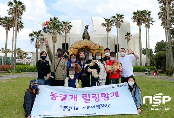 22일 이웅종 둥글개봉사단 단장(두번째줄 오른쪽 첫번째)과 봉사단원 및 가정위탁 아이들이 댕댕이와 제주여행하기 행사에서 기념촬영을 하는 모습. (사진 = 조현철 기자)
