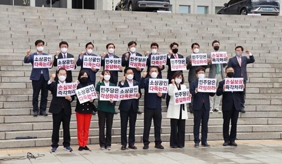 국민의힘 소속 초선 의원들 (사진 = 최승재 의원실)