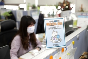 [NSP PHOTO]양천구, '서울시 청렴사회민관협의회' 가입…청렴 문화 조성에 적극 나서