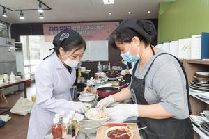 [NSP PHOTO]서울시 양천구, '케어푸드' 등 주민기술학교 교육생 모집