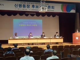 [NSP PHOTO]평택시, 읍·면·동장 주민추천제 도입…'내 지역 일꾼 주민 손으로'