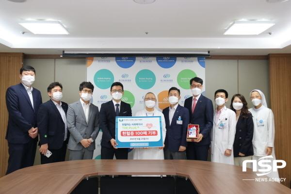 대구시 사회복지사협회 헌혈클럽은 23일 대구파티마병원에 헌혈증 100매를 기증했다. (사진 = 대구파티마병원)