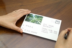 [NSP PHOTO]김수영 양천구청장, 시보기간 마친 신규 공무원에 엽서로 축하