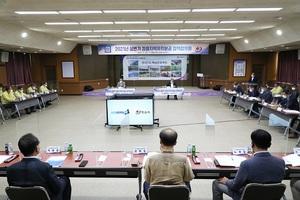 [포토]정읍시, 자치분권 정책협의회 개최...국비 확보 방안 등 논의