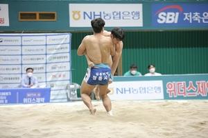[포토]정읍시청 단풍미인씨름단, '고성장사 씨름대회' 출사표