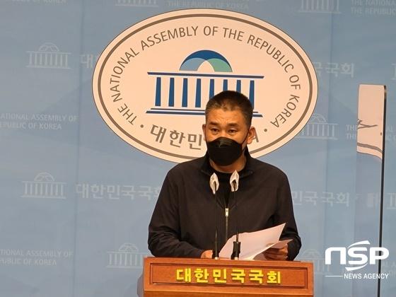 최승재 국민의힘 국회의원의 국회 소통관 기자회견 모습 (사진 = 강은태 기자)