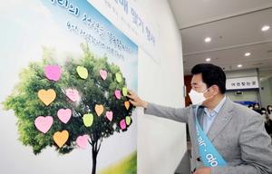 [NSP PHOTO]백군기 용인시장, 약속나무 캠페인 참여 청렴 실천 다짐