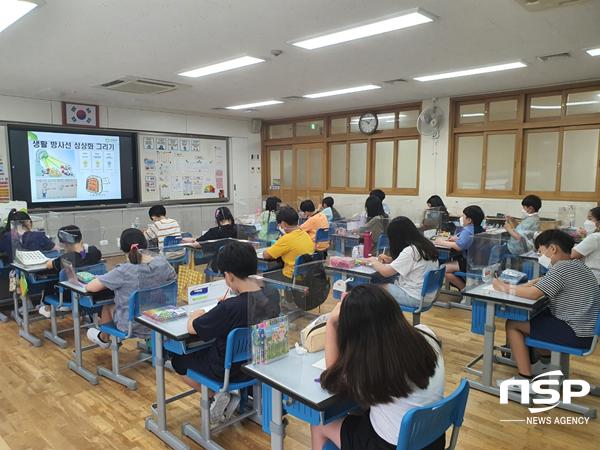 원자력환경공단 원전지역 초등학생 대상 방사선 특강 진행 모습. (사진 = 원자력환경공단)