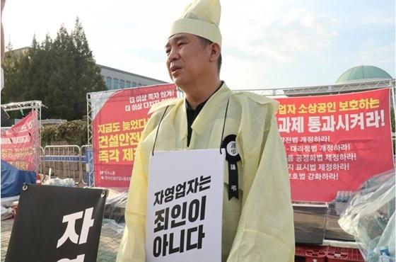 최승재 국민의힘 국회의원이 국회 앞 기자회견에서 자영업자는 죄인이 아니라고 절규하고 있다. (사진 = 최승재 의원실)
