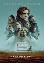 [포토]'듄' 10월 20일 개봉…2D·4DX·IMAX 등 다양한 상영 포맷 확정
