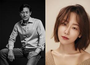 [포토]'카시오페아' 크랭크인…안성기·서현진 캐스팅