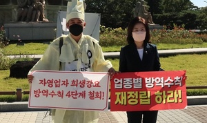 [NSP PHOTO]국민의힘 최승재·김미애, '방역수칙 4단계 철회'·文대통령 결단 촉구
