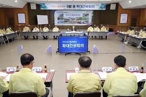 [NSP PHOTO]정읍시, 확대간부회의 개최...'현안업무 점검'