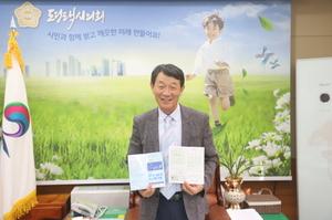 [NSP PHOTO]홍선의 평택시의장, '장기기증 희망등록' 생명 나눔 동참