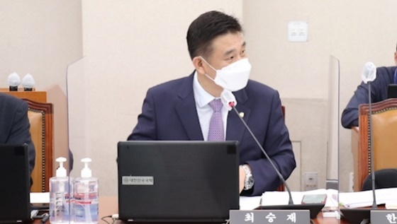 최승재 국민의힘 국회의원 (사진 = 최승재 의원실)