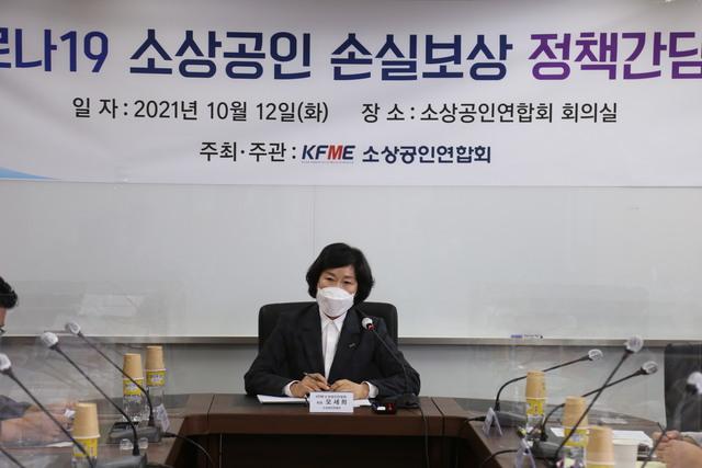 오세희 소공연 회장이 소상공인 손실보상 정책간담회에서 발언하고 있다. (사진 = 소공연)