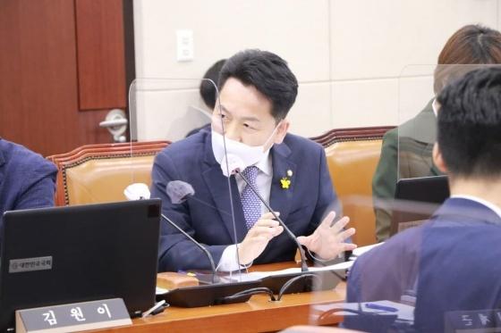 질의하는 고영인 국회의원. (사진 = 의원실)