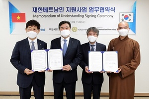 [NSP PHOTO]대우건설·베트남·한국해비타트·원오사, 협력강화 4자 협약 체결...