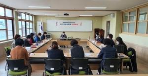 [NSP PHOTO]구미교육지원청 Wee센터,  New-Start 전임상담원 수퍼비전 실시